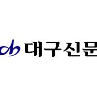 1 월 대구 출생 자녀 1,4 명 … 전년 대비 8.8 % ↓