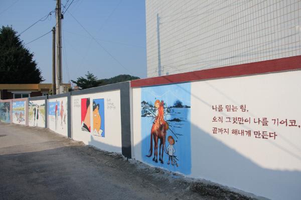 울진매화마을8-벽화
